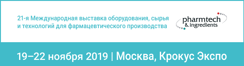 ph20_793x284_static_exhibitor-ticket_ru.png